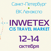 INWETEX – CIS TRAVEL MARKET